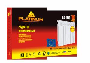 Радиатор отопления алюминиевый Platinum AS-350/10